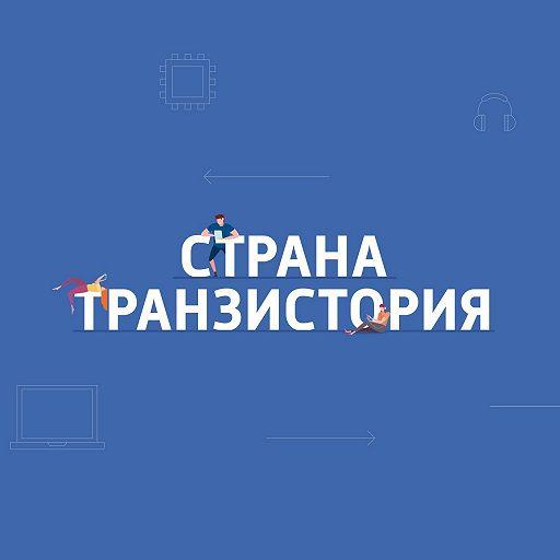 """Купить аудиокнигу """"сеть ВКонтакте запустила групповые видеозвонки"""""""