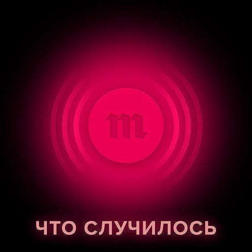 """Купить аудиокнигу """"Белоруссия — страна государственного ковид-диссидентства. Зачем Лукашенко преуменьшает угрозу? И как к этому относятся белорусы?"""""""