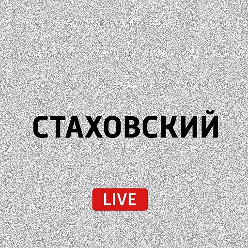 """Интервью фронтвумен """"Guru Groove Foundation"""" Татьяны Шаманиной"""