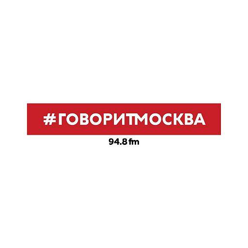 Михаил Горбачев во главе КПСС