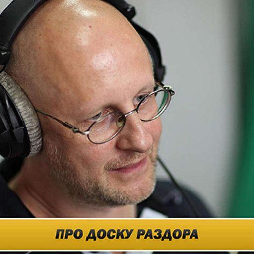 Доска раздора: Нужен ли Маннергейм Петербургу
