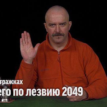 Клим Жуков о короткометражках Бегущего по лезвию 2049
