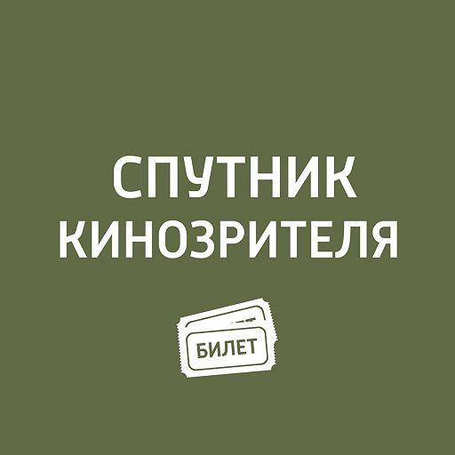 """""""С Новым годом, мамы"""", «Джентльмены, удачи!"""", «Метеора"""" и др."""
