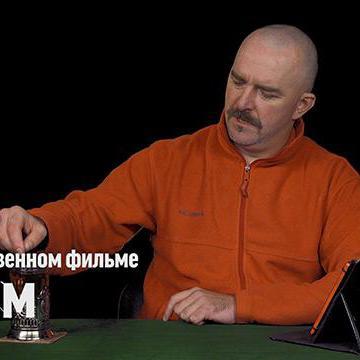 """Клим Жуков о художественном фильме """"Крым"""""""