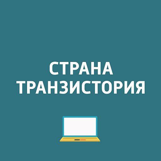 YotaPhone 3, В Москве прошел Geek Picnic