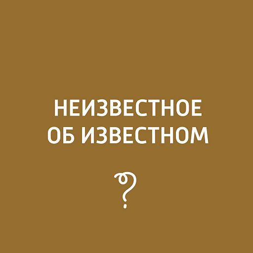 Архитектура Бориса Иофана