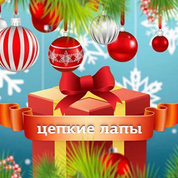 Что подарить на Новый год родным, близким и себе