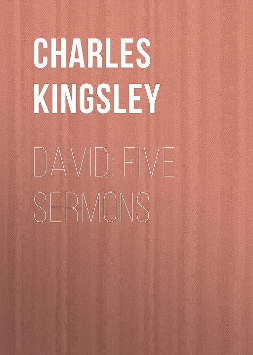 David: Five Sermons