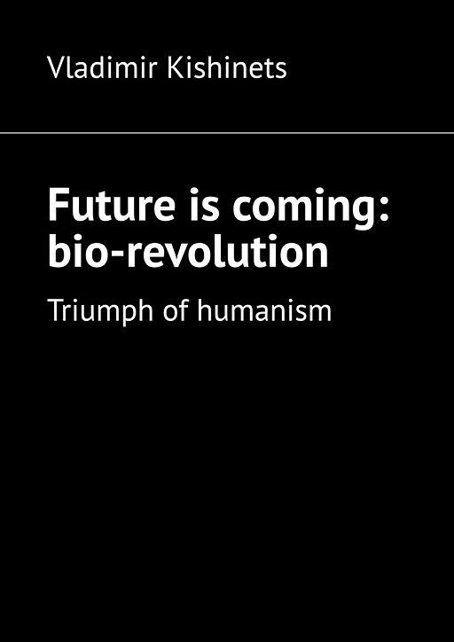 "Купить книгу ""Future is coming: bio-revolution. Triumph ofhumanism"""