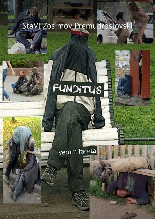 FUNDITUS. Verum faceta