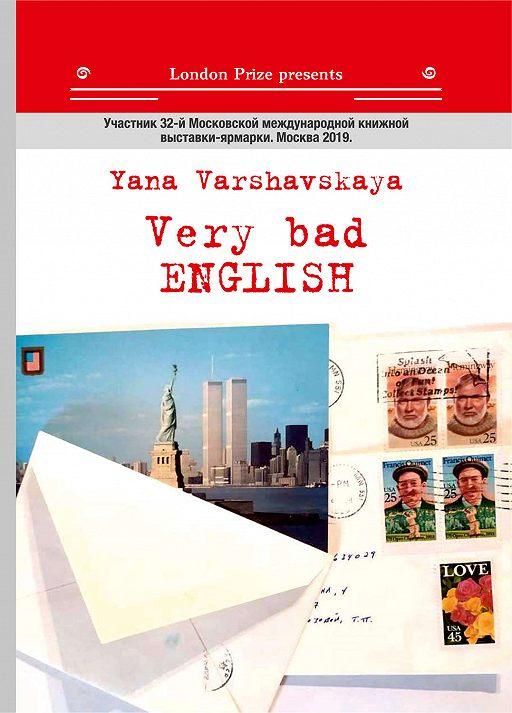 Very bad English / Очень плохой English