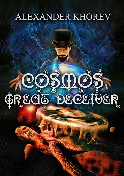 """Купить книгу """"Cosmos– GreatDeceiver"""""""