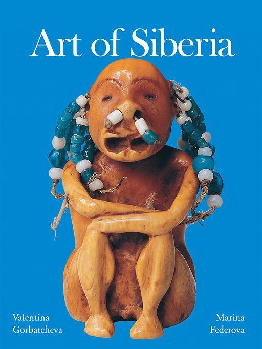 """Купить книгу """"Art of Siberia"""""""