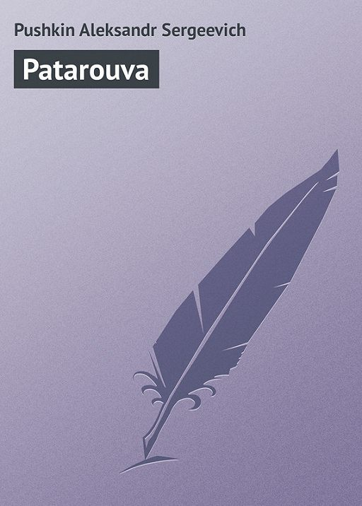 Patarouva