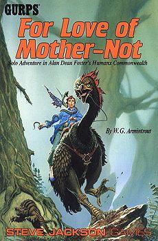 Ради любви к не-матери
