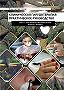 Константин В. Сухов -Клиническая гирудотерапия: практическое руководство. Книга 2 Приставочные и постприставочные процессы. Гирудиноз