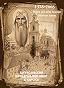 Е. Мусорина, С. Выстрелков - Богоявленский кафедральный собор в Елохове